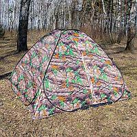 Палатка автоматическая 230* 230 см