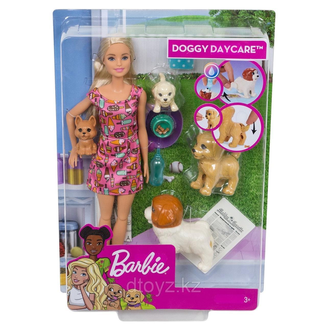 Barbie и щенки