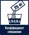 TYTAN NIVEL GIPS пол наливной, 25кг, фото 4