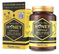 Сыворотка с экстрактом меда и маточным молочком FarmStay All-In-One Honey Ampoule