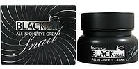 Крем с муцином черной улитки FarmStay Black Snail All-In-One Cream
