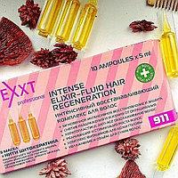 Nexxt Интенсивный восстанавливающий комплекс для волос