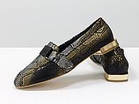 Эксклюзивные туфли - лоферы из шикарной итальянской кожи