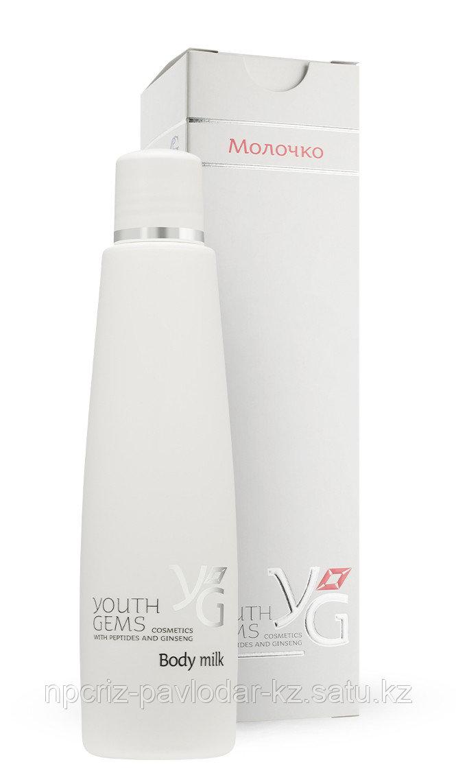 Youth Gems® Молочко Очищающее для тела с пептидами Хавинсона и экстрактом женьшеня 500 мл