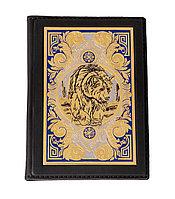 """Обложка для паспорта """"Медведь"""" Златоуст"""