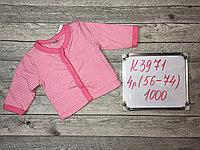 Кофта Crockid  для девочек, фото 1