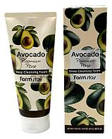 Пенка с экстрактом авокадо FarmStay Avocado Cleansing Foam
