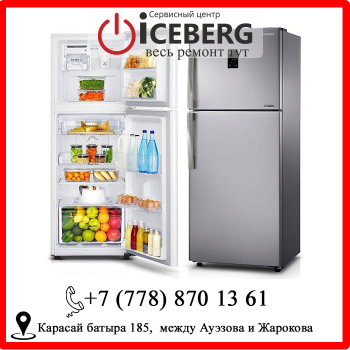 Установка холодильников в Алматы