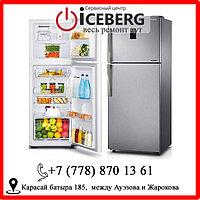 Качественный ремонт холодильников в Алмате