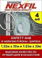 Ударопрочная защитная пленка 4Mil (по 950тг)