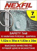 Ударопрочная защитная пленка 7Mil (по 1550тг)