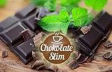 Chocolate Slim - шоколад для похудения, фото 2