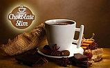 Chocolate Slim - шоколад для похудения, фото 3