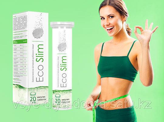 Эко Слим (Eco Slim)  - шипучие таблетки для похудения