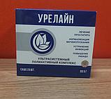 Урелайн препарат от простатита, фото 3