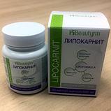 Липокарнит - капсулы для похудения (Lipocarnit), фото 4