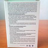DiabeNot от сахарного диабета (20 капсул), фото 4