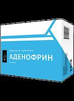 Аденофрин препарат от простатита