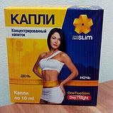 Препарат для похудения OneTwoSlim Day/Night (Вантуслим), фото 2