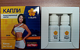 Препарат для похудения OneTwoSlim Day/Night (Вантуслим), фото 4