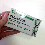 Редуслим - таблетки для похудения, фото 3