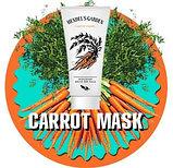 Морковная маска для лица Кэррот Маск (Carrot Mask), фото 3