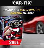 Набор для вытягивания вмятин на автомобиле Car-Fix (Карфикс), фото 2