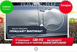 Набор для вытягивания вмятин на автомобиле Car-Fix (Карфикс), фото 4