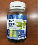 Tiny Gummy Slim мармелад для похудения, фото 6