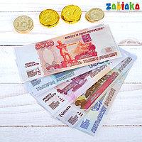 Набор денег и монет «Первые покупки»