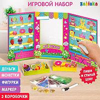 Игровой набор «Мой магазин»: деньги, монеты, фигурки, маркер