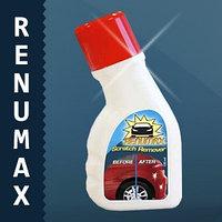 Renumax - средство для удаления царапин на автомобиле