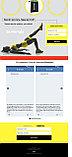 EsonStyle фитнес резинки, фото 3