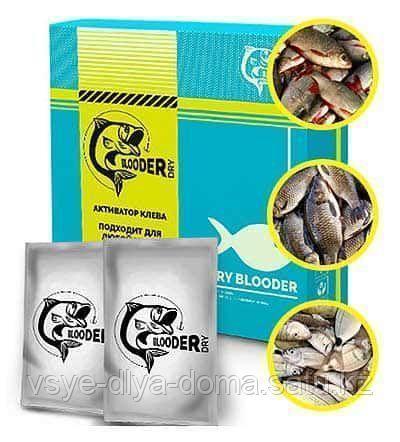 Сухая кровь для рыбалки Dry Blooder (Драй Блудер)