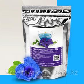 Тибетский пурпурный чай Чанг Шу для похудения