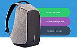 Городской рюкзак с защитой от карманников Kalidi Bobby (Калиди Бобби), фото 5