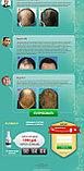 Platinus V Professional — средство для роста волос, фото 3