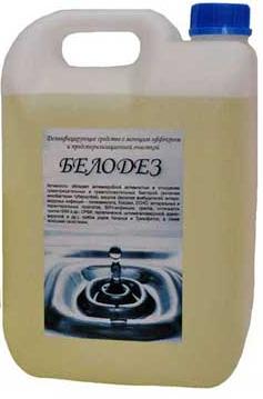 Дезинфицирующее средство с моющим эффектом Белодез