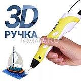 Стерео 3D ручка Myriwell 2 с дисплеем оригинальная, фото 2