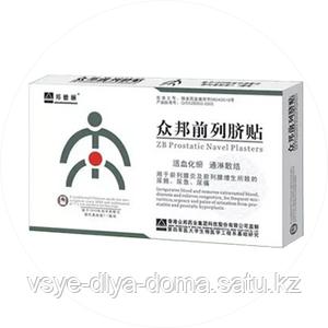 «ZB PROSTATIC NAVEL PLASTER» урологические пластыри от простатита