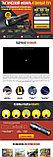 Атомный луч тактический фонарь + часы Luminor Marina в подарок, фото 2