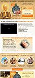 Нательная икона Матрона Московская и красная нить в подарок, фото 2