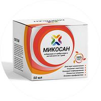 Микосан противогрибковый комплекс