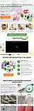 КИМ 5 универсальное чистящее средство на пищевых добавках, фото 2