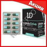 Libido Drive - капсулы для потенции, фото 2
