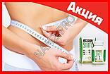 Zero Slim - Капсулы для снижения веса, фото 5