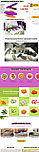 «Дольче Вита» 10 в 1 - овощерезка, фото 2