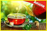 Монастырский чай от курения, проверено веками, фото 2