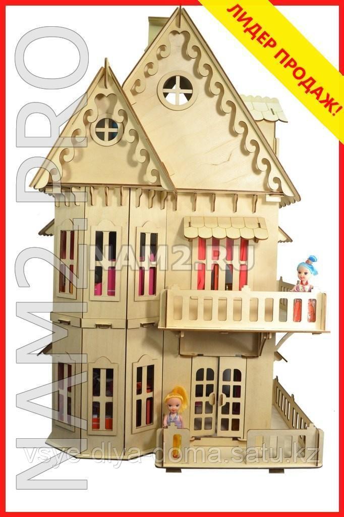 Кукольный эко-домик мечты!