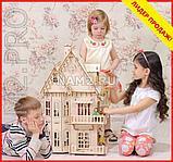 Кукольный эко-домик мечты!, фото 3
